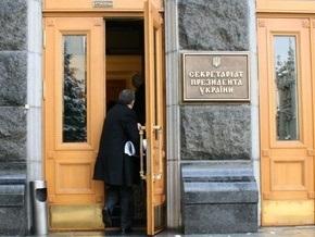 Предприниматели на Банковой просят Ющенко уволить Черновецкого