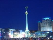 На День Независимости киевский Майдан сделают желто-голубым