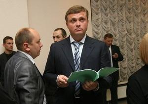 Левочкин заявил, что у него нет конфликта с Герман