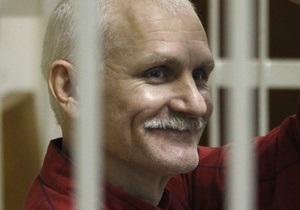 Евросоюз осудил приговор белорусскому правозащитнику