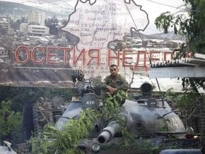 HRW о войне на Кавказе: Нормы нарушали как грузинская, так и российская сторона