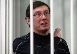 Луценко заявил, что будет сопротивляться принудительному кормлению