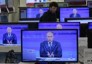 Новости России - Путин cпустил Медведеву план на пятилетку - Reuters