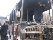 В Кривом Роге кондуктор заживо сгорела в автобусе