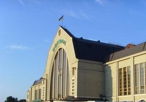 Неизвестные сообщили о заминировании вокзала Киев-Пассажирский