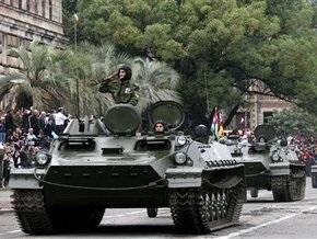 Абхазия проведет военные учения