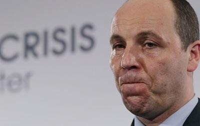 Спикер Рады Парубий получил травму - СМИ