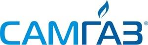 Новый логотип компании  Самгаз