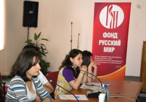В Киеве появится Русский центр