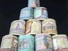 В Украине ограблен очередной банк