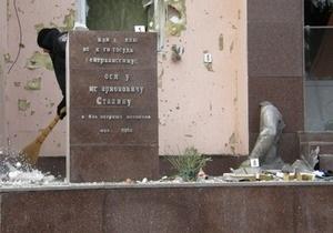 Суд арестовал замглавы запорожской Свободы по делу о взрыве памятника Сталину