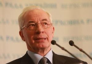 Азаров объявил об установлении стабильности государственных финансов