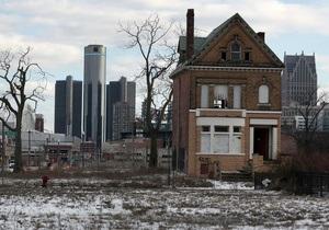 Детройт: крупнейшее банкротство в истории США