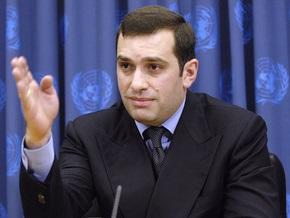 В Грузии появилась еще одна оппозиционная партия