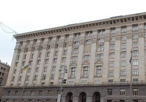 Мэрия обнародовала график приема киевлян новым руководством КГГА