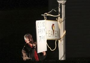 В Ньютауне прошла поминальная месса по жертвам стрельбы в школе