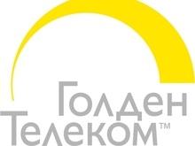 Вымпелком купит Golden Telecom за $4,24 млрд