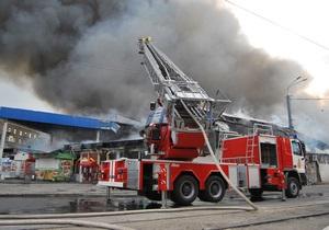 Днепропетровск предоставил льготы предпринимателям со сгоревшего Славянского базара