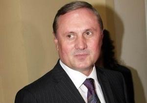 Регионал Ефремов: Коалиция будет создана через две недели