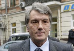 Ющенко: Правдивая история объединяет нацию