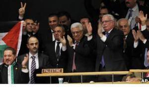 Палестинская резолюция: чем недовольны США - Би-би-си