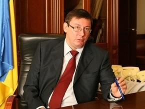 Луценко выявил незаконный землеотвод для семьи замглавы Секретариата Ющенко