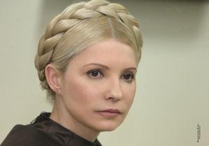 Тимошенко ответила на  циничное предложение  Януковича