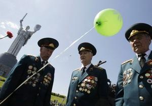 Сегодня в Украине отмечается 67-я годовщина победы в Великой Отечественной Войне