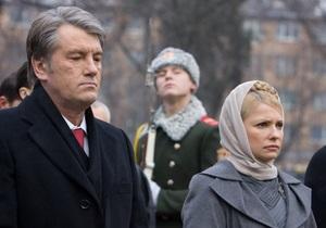 Ющенко и Тимошенко возложили цветы к памятному знаку Героям Крут