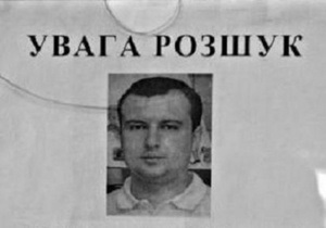 В Киеве похищен глава правления одного из лидеров добычи газа в Украине