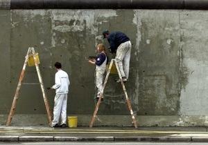 В Германии снесут самый длинный участок Берлинской стены