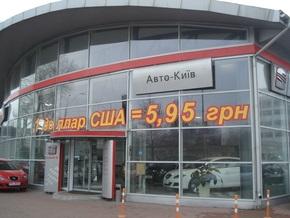 Автосалон Авто-Киев снижает цены на автомобили SEAT.