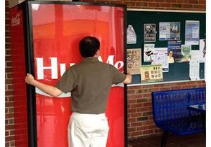 Coca-Cola установила автомат для объятий
