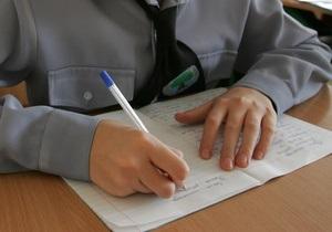 Московских школьников начали тестировать на наркотики