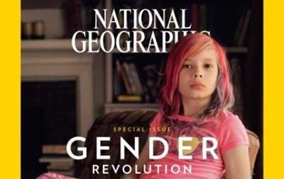 Наобложку журнала National Geographic расположили ребенка-трансгендера