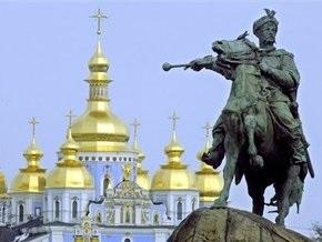 Киевские власти прекратили конкурс на гимн города