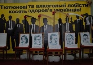 Общественные организации назвали главных лоббистов табачного и алкогольного бизнеса в Украине