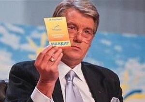 Наша Украина планирует идти на выборы вместе с УНП, КУН и Собором