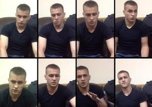 Видеообращение Титушко. Подозреваемый в избиении журналистов заявил, что ни в чем не виноват