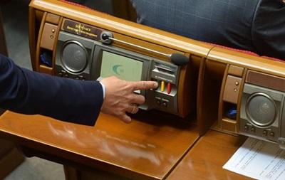 Рада переложила на здешние власти часть расходов государственного бюджета