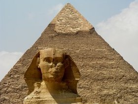 Туристическая отрасль Египта. Справка