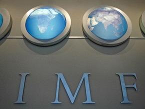МВФ выделил Сербии кредит в $530 млн