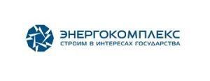 Электросетевая компания Энергокомплекс вошла в состав саморегулируемых организаций