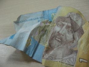 Государственный долг Украины вырос на $319 млн