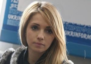 Дочь Тимошенко просит ОБСЕ расследовать злоупотребления  для исполнения желаний Януковича