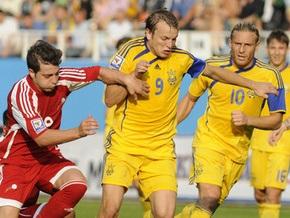 uaSport.net представляет матч Андорра - Украина