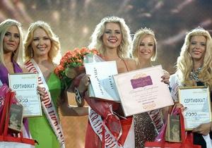 Фотогалерея: Блонд 0010. В Киеве выбрали самую красивую блондинку