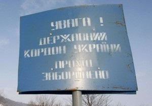 Зурабов прогнозирует начало демаркации российско-украинской границы уже в этом году