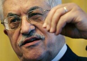 Аббас: Палестина намерена получить полное членство в ООН