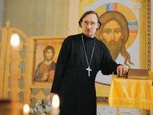 Украинская греко-католическая церковь открывает пенсионный фонд